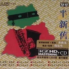 半新旧/ Nửa Mới Cũ - Various Artists