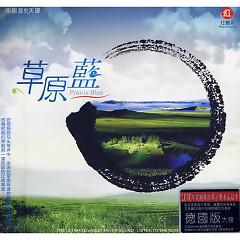 草原蓝/ Prairie Blue - Various Artists