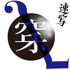 Album 穿乐(速写)/ Xuyên Nhạc (Viết Nhanh) - Various Artists