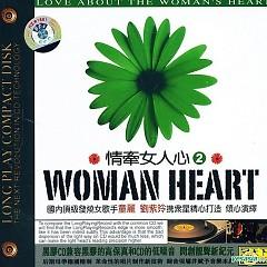情牵女人心Ⅱ/ Tình Vương Lòng Con Gái 2 (CD1) - Lưu Tử Linh,Đồng Lệ