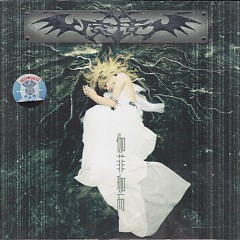 Album 魔境/ Ma Cảnh - Gia Phi Gia Nhi