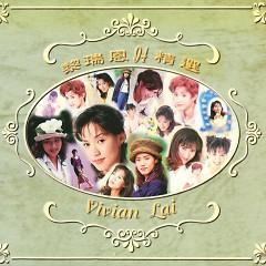 Album 94精选/ 94 Tuyển Chọn - Lê Thụy Ân