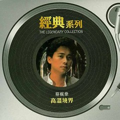 Album  - Thái Phong Hoa