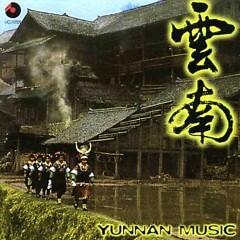 Album 云南(轻曲妙韵7)/ Vân Nam (Nhạc Nhẹ Âm Thanh Đẹp 7) - Various Artists