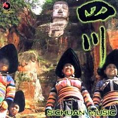 Album 四川(轻曲妙韵6)/ Tứ Xuyên (Nhạc Nhẹ Âm Thanh Đẹp 6) - Various Artists