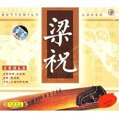 Album 梁祝(古筝演奏集)/ Lương Chúc (Tập Diễn Tấu Cổ Tranh) - Various Artists