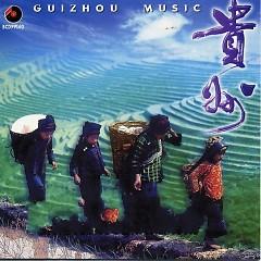 贵州(轻曲妙韵12)/ Quý Châu (Nhạc Nhẹ Âm Thanh Đẹp 12) - Various Artists
