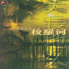 Album 梭罗河(外国民歌金曲1)/ Sông Solo (Nhạc Vàng Dân Ca Nước Ngoài 1)(CD2) - Various Artists