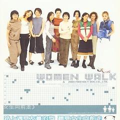 女生向前走/ Nữ Sinh Đi Về Phía Trước (CD3) - Various Artists