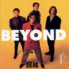 超越/ Siêu Việt - Beyond