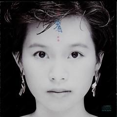 Album 突然精选/ Tuyển Chọn Đột Nhiên - Lâm San San