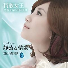 Album 静茹&情歌-别再为他流泪/ Đừng Rơi Nước Mắt Vì Anh Ấy Nữa (CD1) - Lương Tịnh Như