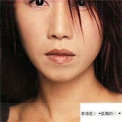 Album  - Lý Dực Quân