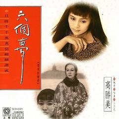 Album  - Cao Thắng Mỹ