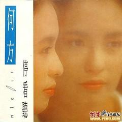 Album 停看听/ Dừng Để Xem Và Nghe - Hà Phương(cn)
