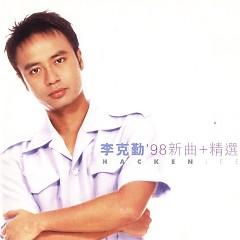 Album 98新曲+精选/ Nhạc Mới 98 + Tuyển Chọn (CD1) - Lý Khắc Cần