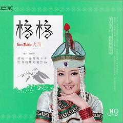 Album 火苗精选辑/ Tuyển Chọn Hỏa Miêu - Cách Cách