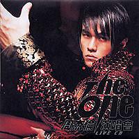 Album The One 演唱会/ Live Show The One (CD2) - Châu Kiệt Luân