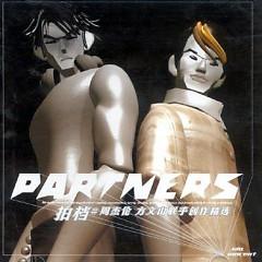 拍档/ Partners - Châu Kiệt Luân