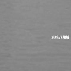 Album  - Đậu Duy