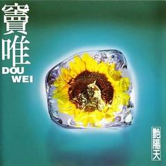 艳阳天/ Ngày Diễm Dương - Đậu Duy