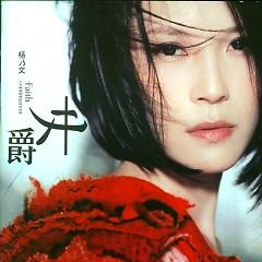 Album  - Dương Nãi Văn