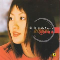 Album  - Kim Hải Tâm