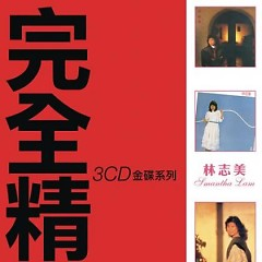 Album  - Lâm Chí Mỹ