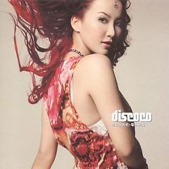 Album 爱琴海新歌+电音精选/ Nhạc Mới Ái Cầm Hải + Tuyển Chọn Điện Âm (CD1) - Lý Văn