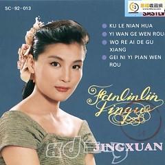Album 范琳琳金曲精选/ Tuyển Chọn Nhạc Vàng Phạm Lâm Lâm - Phạm Lâm Lâm