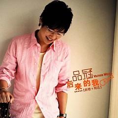 Album 后来的我 (新歌+精选)/ Tôi Của Sau Này (Nhạc Mới + Tuyển Chọn)(CD3) - Phẩm Quán