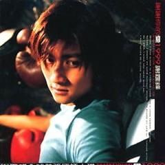 Album 谢谢你的爱1999/ Cảm Ơn Tình Yêu Của Em 1999 - Tạ Đình Phong