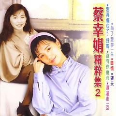 Album 蔡幸娟精粹集2/ Tuyển Chọn Tinh Túy Thái Hạnh Quyên 2 (CD1) - Thái Hạnh Quyên