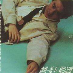 Album  - Đạt Minh Nhất Phái
