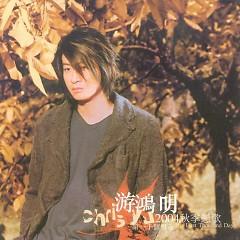 Album 2004秋季恋歌 第一千个昼夜/ 2004 Tình Ca Mùa Thu, Đêm Thứ 1000 - Du Hồng Minh