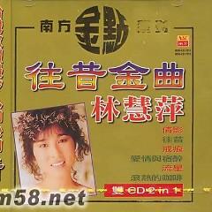 Album 往昔金曲/ Nhạc Vàng Năm Xưa (CD2) - Lâm Tuệ Bình