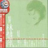 Album 精选/ Tuyển Chọn - Lâm Tuệ Bình