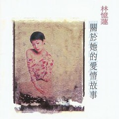 Album 关于她的爱情故事/ Câu Chuyện Tình Yêu Liên Quan Đến Cô Ấy - Lâm Ức Liên