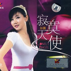 Album 寂寞天使/ Thiên Sứ Cô Đơn - Tôn Lộ