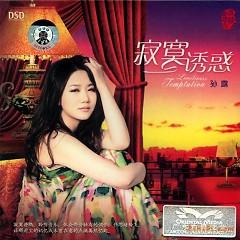 Album 寂寞诱惑/ Sự Cám Dỗ Cô Đơn - Tôn Lộ