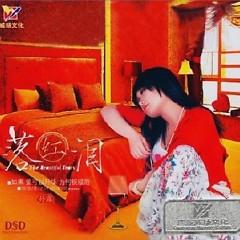 Album 落红泪/ Rơi Nước Mắt Đỏ - Tôn Lộ