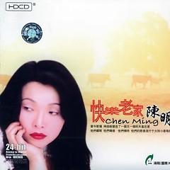 Album  - Trần Minh