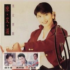 Album  - Trần Ngải Mi