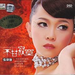 Album 不甘寂寞/ Không Cam Chịu Cô Đơn - Trương Vỹ Gia