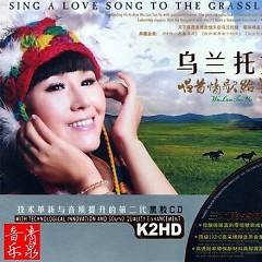 唱首情歌给草原/ Hát Bản Tình Ca Cho Thảo Nguyên (CD1) - Wulan Tuoya