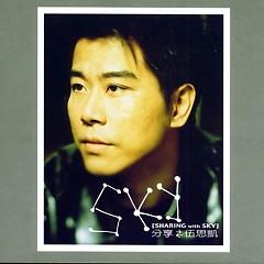 分享/ Chia Sẻ (CD1) - Ngũ Tư Khải