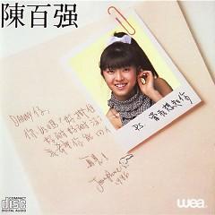 Album 当我想起你/ Khi Anh Nhớ Em - Trần Bách Cường