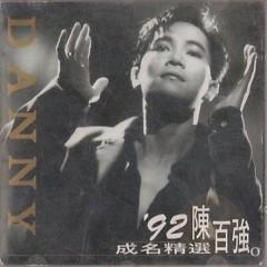 Album 成名精选/ Tuyển Chọn Thành Danh - Trần Bách Cường
