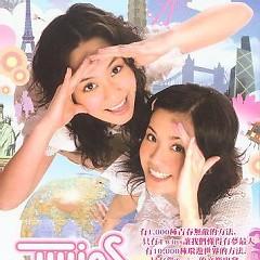 八十块环游世界/ 80 Đồng Du Lịch Vòng Quanh Thế Giới - Twins