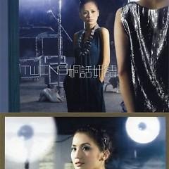 桐话妍语/ Đồng Thoại Nghiên Ngữ - Twins